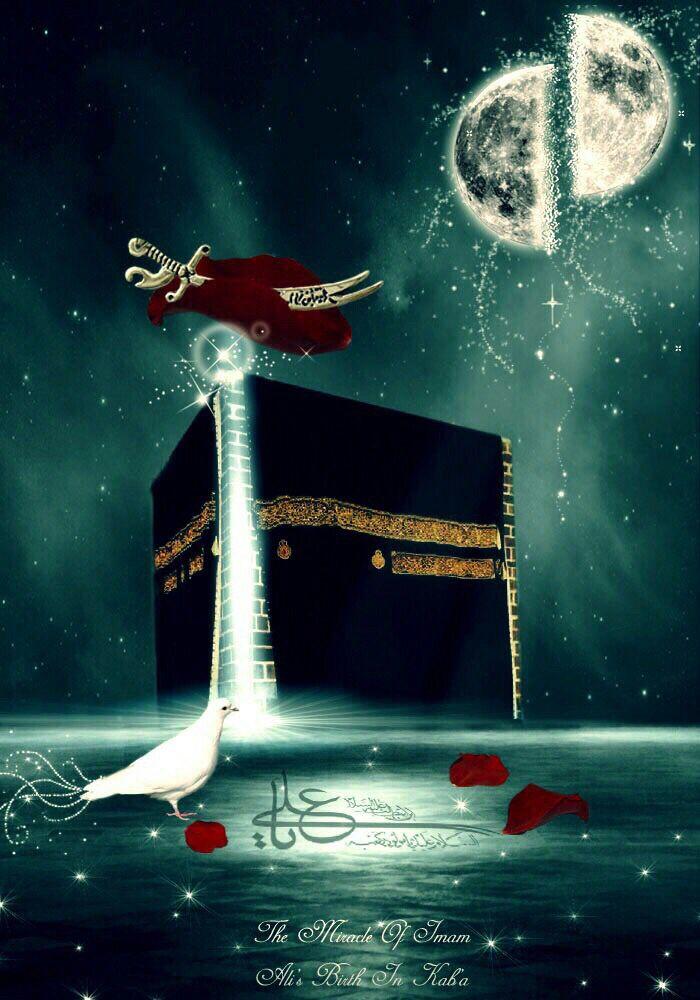 Imam Ali (as) 13 Rajab Ka'bah