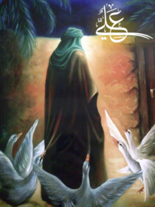 Imam Ali (as) with swans,