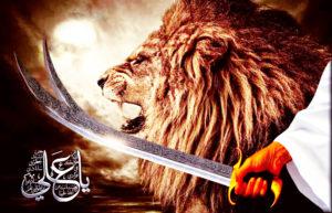 Imam Ali zulfiqar Victorious Lion Asadullah al Ghalib