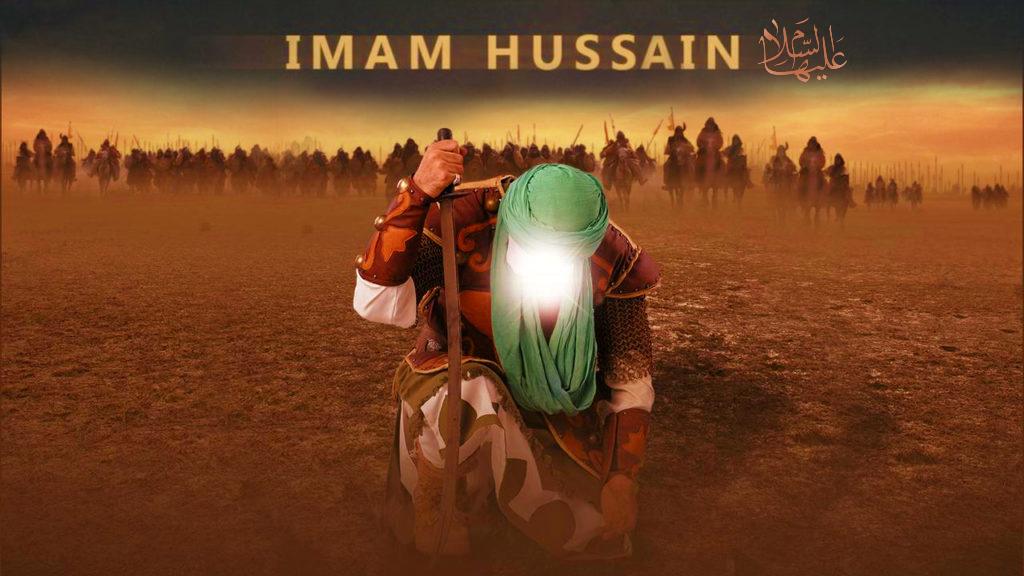 Imam hussain (as) karbala