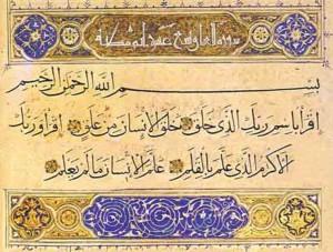 Iqra - Surah Alaq - 96.1-5