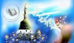 Iqra bismi rabika- Madina sharif - 96.1