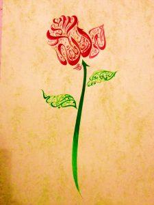 Ishq, muhabbat,rose, gul-e-muhammadi