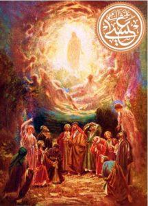 Jesus Isa as Prophet Ascension