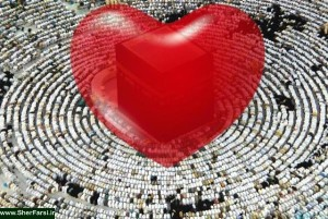Kaba - Heart of believer