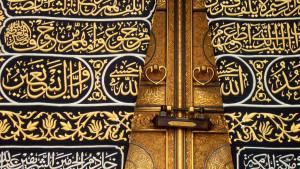 Kabah's door - opens with 2 Hearts
