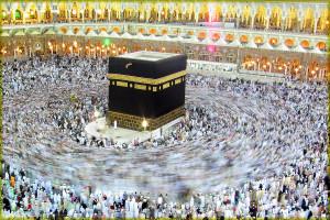 Kabah's tawaf of hajis