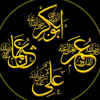 Khulafa Rashideen, 4 Khalifa