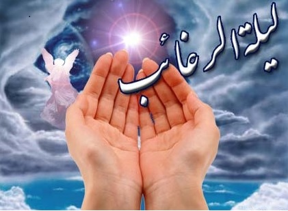 Lailatul Raghaib - Praying hands