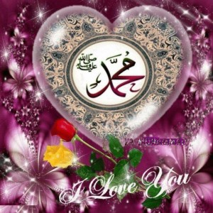 Love you ya Muhammad (s)