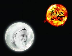 Mawlana Shaykh Nazim in moon facing sun w Muhammad (s)