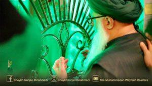 MSNj Grey Green Turban Turkey Ziyarat Bayat Muhammadan Art FB IG YT logo