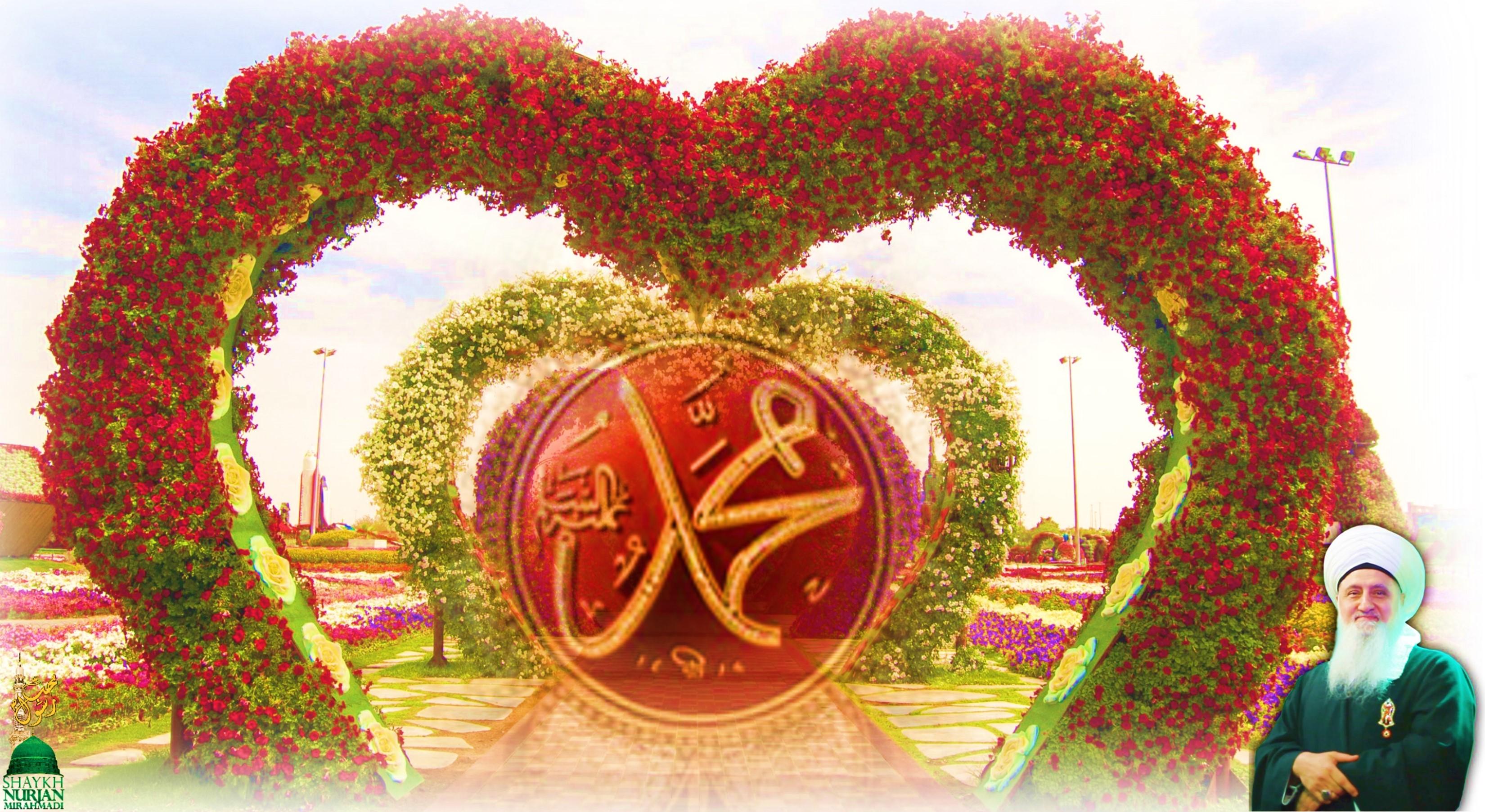 MSNj Heart Prophet Muhammad saws Logo v2