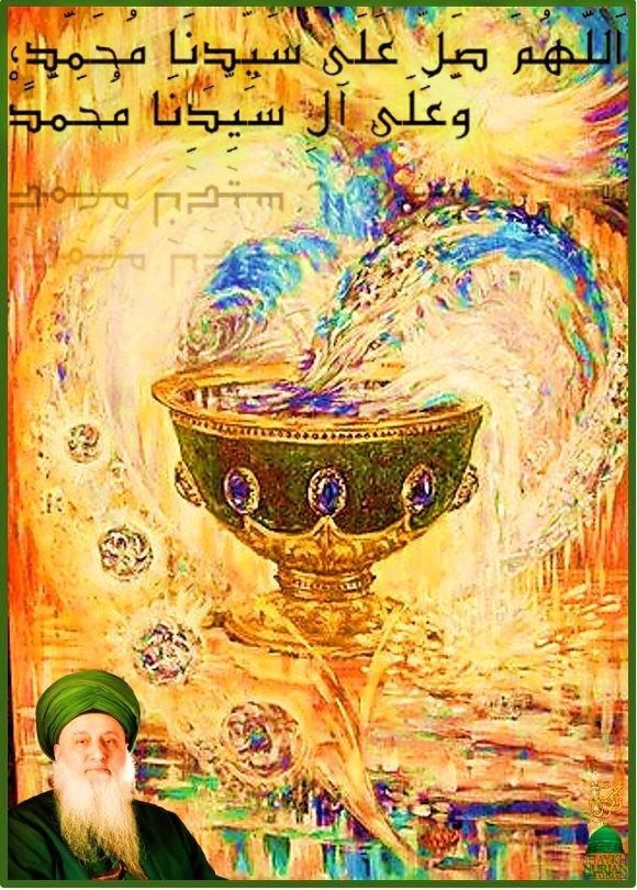 MSNj Logo Holy Grail Durood Sharif2
