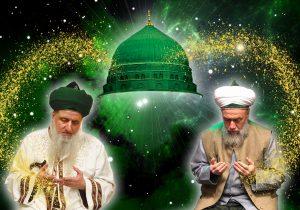 Mawlana Shaykh Mehmet & Shaykh Nurjan