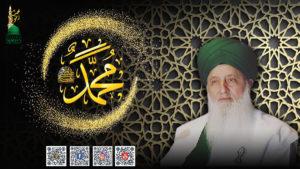 MSNj golden Muhammad sws QR codes