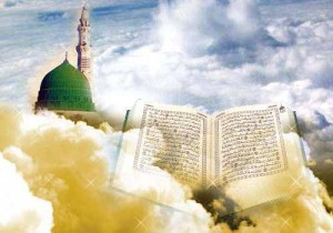 Madina - Quran from Heart of Muhammad (s)