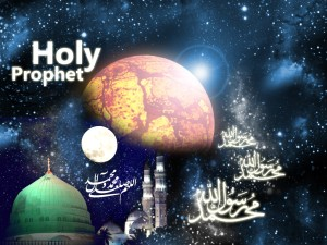 Madina - Shams ul Qamar - moon, stars, planets1