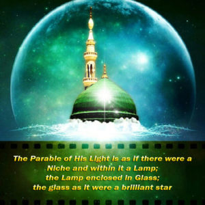 Madina Sharif in glass lamp_star in dome centre_Parable of His Light_English