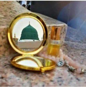 Madina Sharif in gold mirror