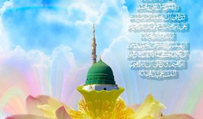 Madina e Sharif  on flower and Salawat- dorood