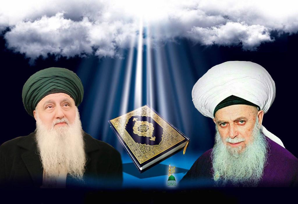 Mawlana Shaykh Nazim Shaykh Nurjan Holy Quran