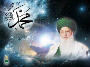 Muhammad (s), Mawlana Shaykh Nurjan-Prophet-Muhammad-s-blue-cosmos-logo, light