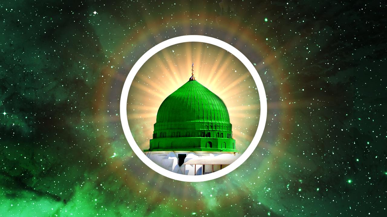 Madina, Medina Sharif in Space Light shining
