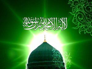 Medina shining with salawat