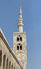 Minaret_of_Isa (Jesus), his Return to Earth - Omayyad_Mosque, Damascus, Syria