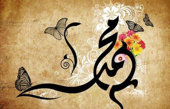 Muhammad PBUH 4 Butterflies Calligraphy Feature
