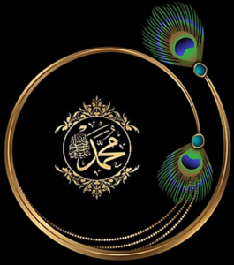 Muhammad PBUH Feature Black Peacock Circle Frame