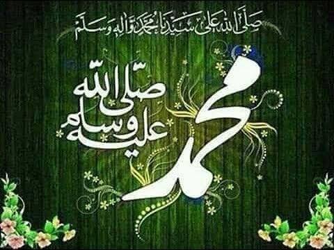 Muhammad PBUH Feature Painting 2