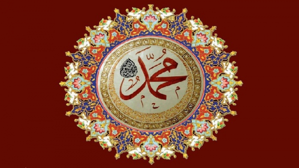 Muhammad PBUH Royal Red Featured