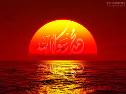 Muhammad RasolAllah- in the Sun of sunset