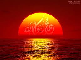 Muhammad RasolAllah- in the Sun of sunset