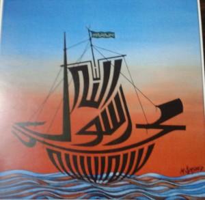 Muhammad RasolAllah - ship, Safinatul nijat