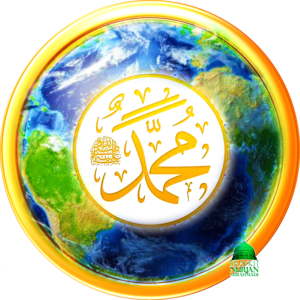 Muhammad earth logo