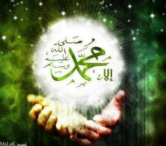 Light and Majesty Dress their Hands – (Quran 57:12 & 36:65