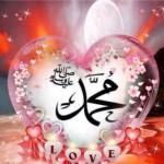 Muhammad (saws) heart 036