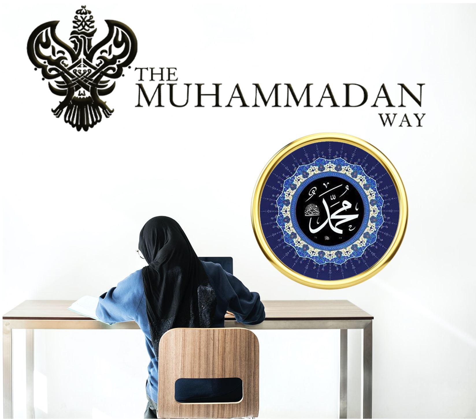Muhammadan Way Student