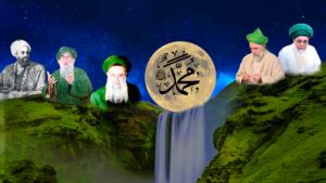 Naqshbandi shaykh, Moon Muhammad, Shaykh Bahauddin, Shaykh Abdullah Dagestani, Shaykh Nazim, Shaykh Adil, Shaykh Adnan