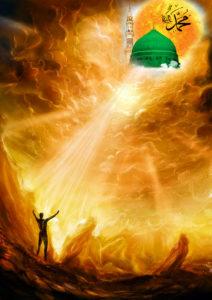 Nazar of Prophet sws, medina,