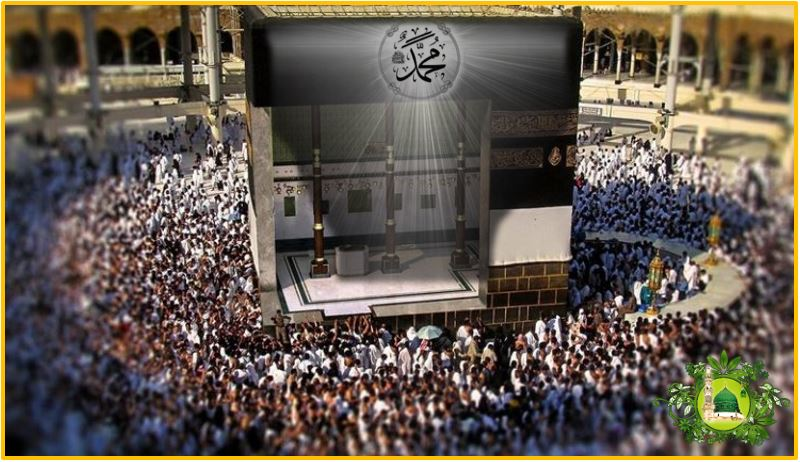Nur ul-Muhammadi Inside Ka'bah Shaykh Nurjan Madina Logo