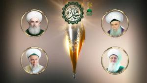 Pens of the Prophet sws green