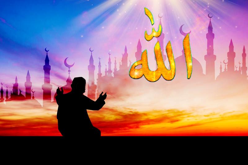 Praying dua to Allah (AJ)