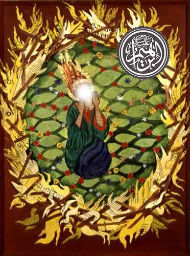 Prophet Ibrahim_fire made cool