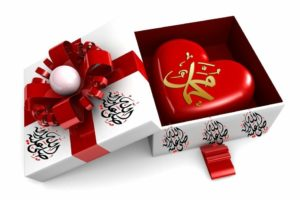 Prophet Muhammad (s) on heart gift of love
