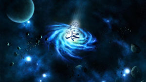 Prophet Muhammad (s) blue galaxy in universe