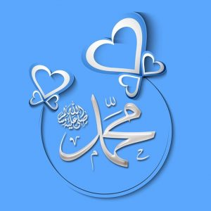 Prophet-Muhammad-s-blue-white-hearts, love